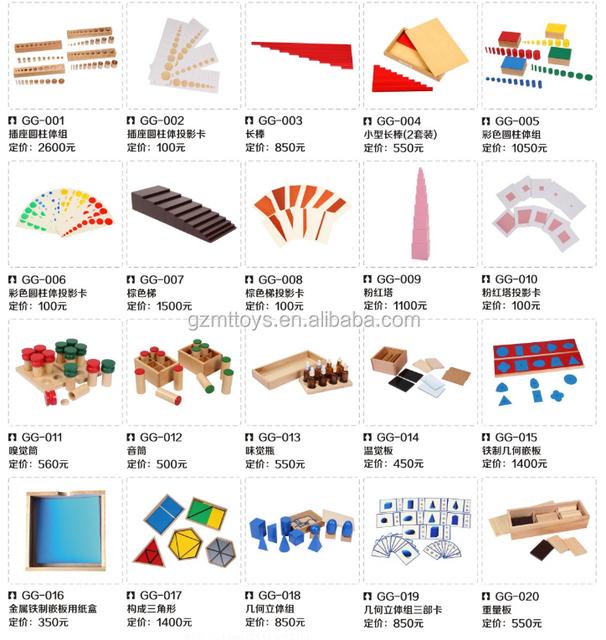 kindergarten teaching wooden educational play toys montessori material furniture for kids