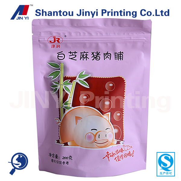 high quality self seal plastic packaging food poly bag