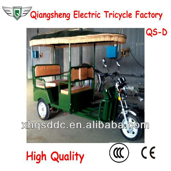 Big Loading Capacity Electric Tricycle Electric Rickshaw Price