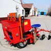 Best quality potato seeder/potato planting sowing machine/potato planter on cheapest price