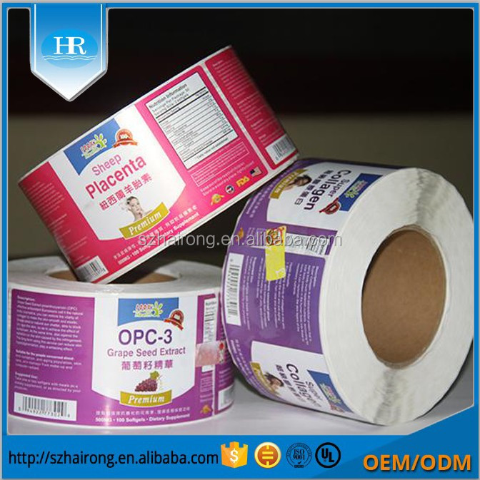 Removable adhesive cheap custom food labels printing
