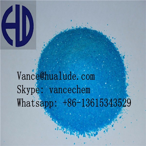 Low price of fertilizer grade powder Pentahydrate Copper Sulphate