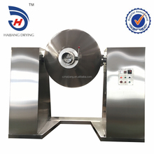 SZG Series Double Tapered Vacuum Drier
