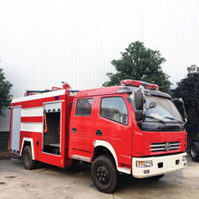 Cheap price Brand New China made water foam dry powder new fire truck for sale
