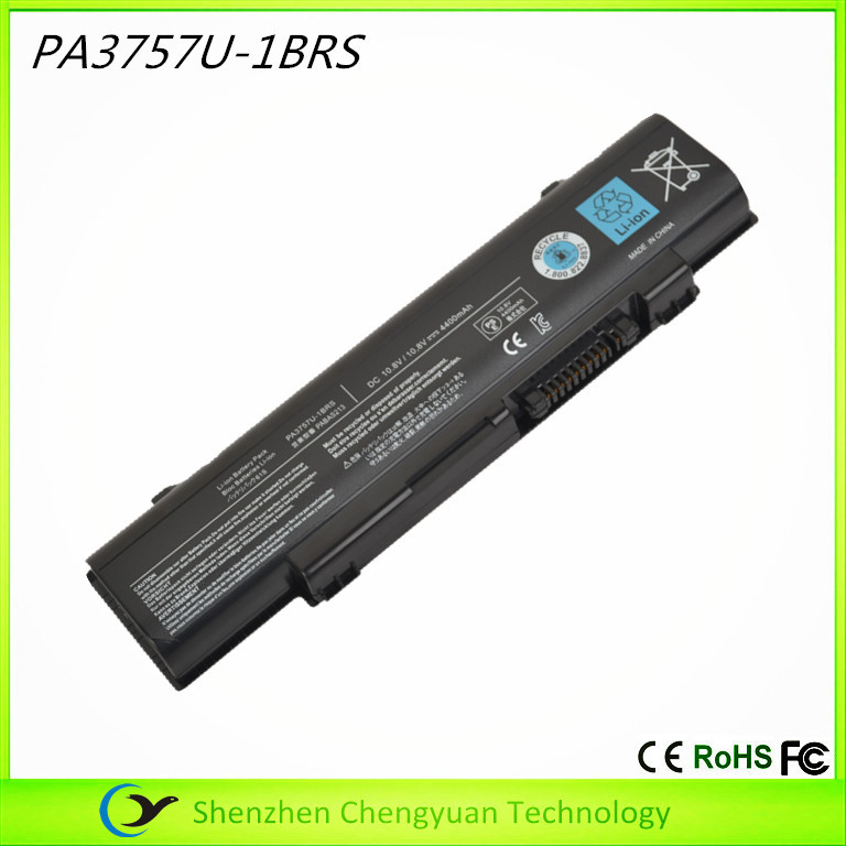 Battery pack for Toshiba Qosmio laptop T750 F60 F750 F755 PA3757U-1BRS PABAS213