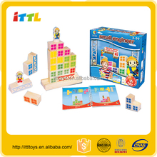 Educational Toys Colorful Puzzle Game Activity Intelligence Kids Board Game