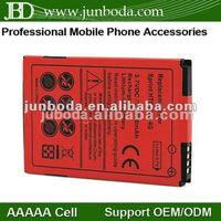 NEW OEM original RHOD160 battery 1800mAh for HTC SPRINT EVO 4G