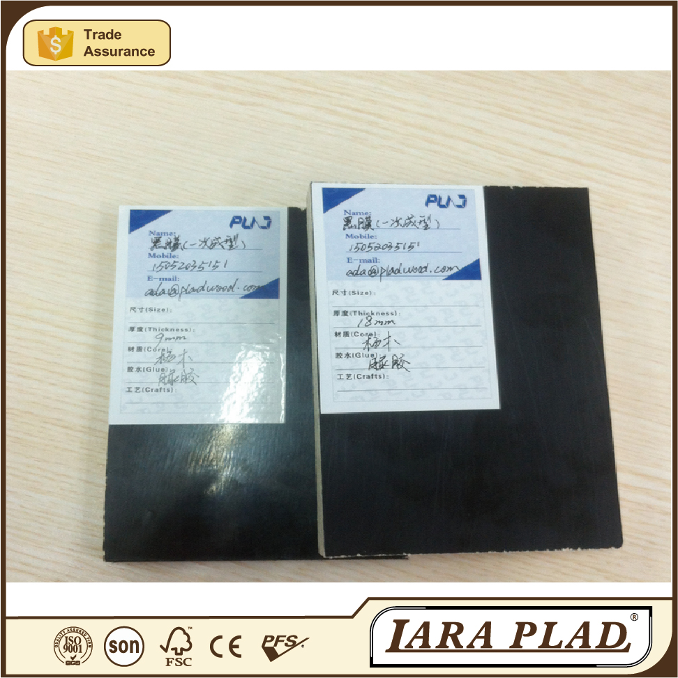 film face plywood used for construction,bamboo plywood 3mm,black film coated plywood