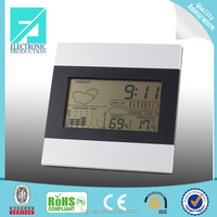 Fupu fashion old wall clock solar powered wall clock