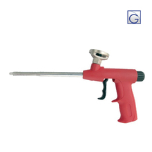 Gorvia GT-Series GEG-22 brush spray paint