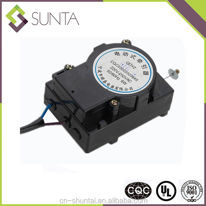 Drain Motor for Washing Machine lg