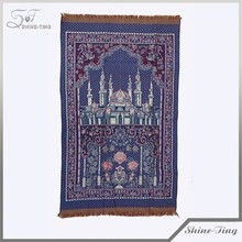Accept small order good design polyester pocket prayer mat