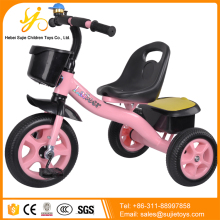 China factory of kindergarten tricycle / children's bikes with parent handle / baby smart trike for sale