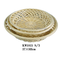willow tray with natural color; wicker plate