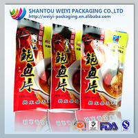 wheat flour packaging/nuts flat pouch packaging/printing pouch packaging