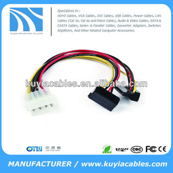 8inch 4pin Male to Two 15pin SATA II Female w/ 90 degree Power Cable