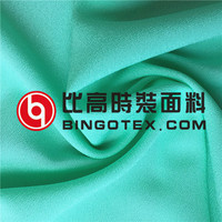 polyester Crepe de Chine moss crepe chiffon fabric for high-grade lining