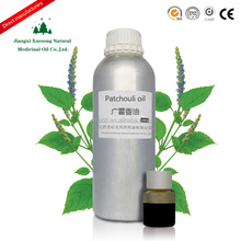 100% pure natural best quality patchouli oil price for relieve summer-heat with factory price