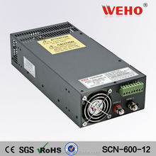 CE RoHS approved Metal case 600w 12v power supply for cctv