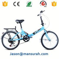 "Citizen Bike 16"" 6-speed Folding Bike with Ultra-Portable Frame"