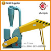 sawdust grinding machine/ wood hammer mill with cyclone