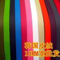 DIY accessories 10 mm wide High PU flat leather rope South Korea velvet rope Leather cord accessories