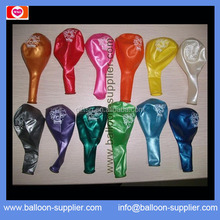 Good quality 12inch branded printed metallic latex balloon