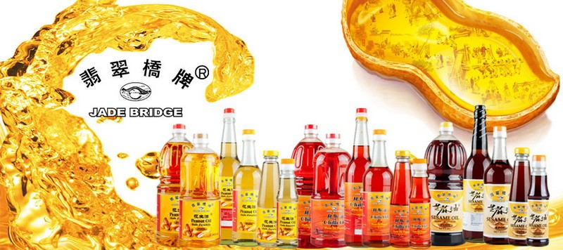 Chinese High Quality Pure Sesame oil Kosher certificate