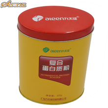 Tin packaging manufacturers wholesale protein powder pretty storage boxes