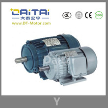 Y90L-2 three-phase Asynchronous Induction Motors 100%COPPER