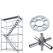 Q235 steel EN12801ringlock scaffolding tower