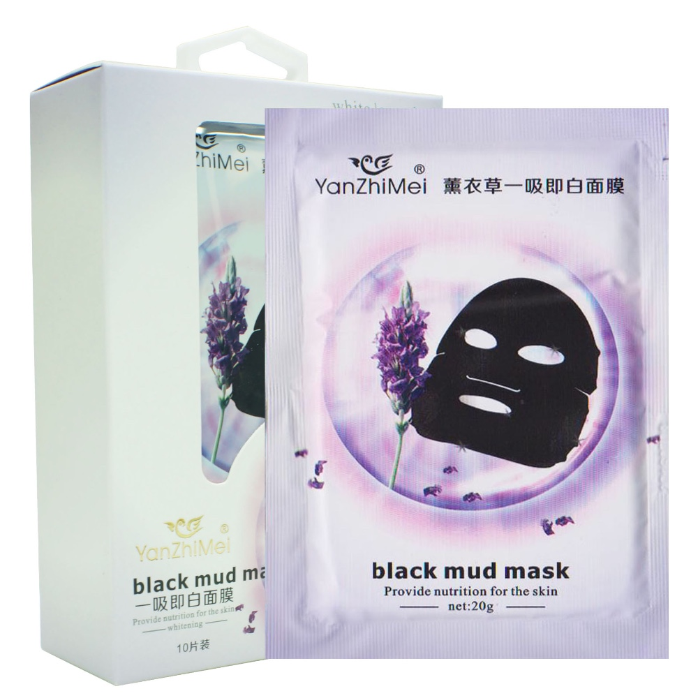 Mineral Sea Mud Face Mask Blackhead Face Mask Mud
