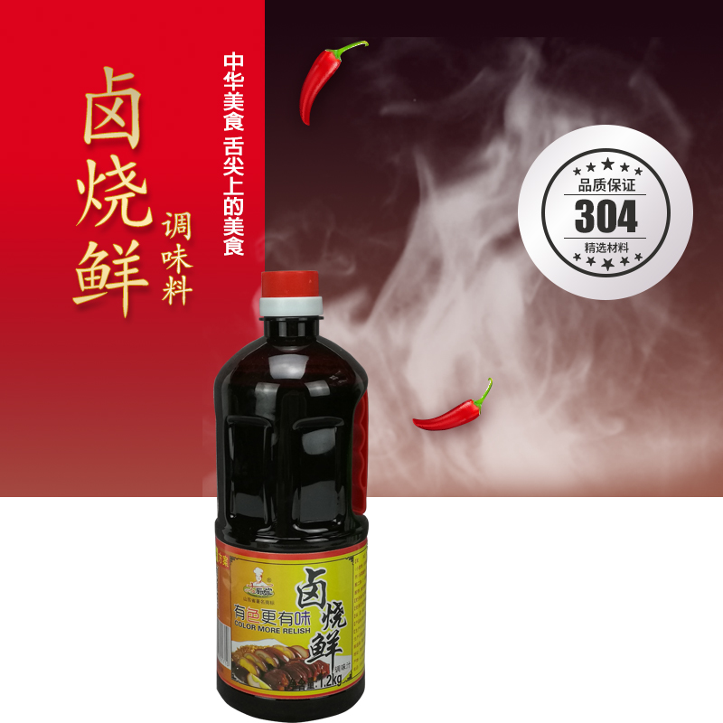 Delicious Japanese Food Wholesale Ponzu Sauce With Additive Free Made In Japan
