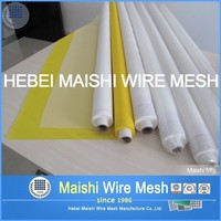 Polyester silk screen printing mesh fabric