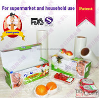 China Industry Top 5 Supplier 8~20 micron Food Grade Best Fresh PE Cling Film for Food I