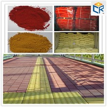 concrete color iron oxide red pigment and yellow ceramic powder for paint/pavers/asphalt/concrete brick concrete stamp colorant