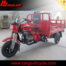HUJU 150cc mini 3 wheel motorcycle / 3 wheel van / vespa 3 wheel for sale