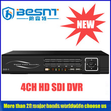 Great quality Besnt hd 1080P 4ch HDSDI DVR With real time record and playback BS-SDI04R