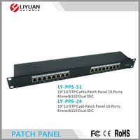 LY-PP5-51/LY-PP6-24 1U STP 16 ports 19 inch networking patch panel
