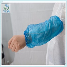 2.0-3.5g PE disposable waterproof over sleeve/arm cover