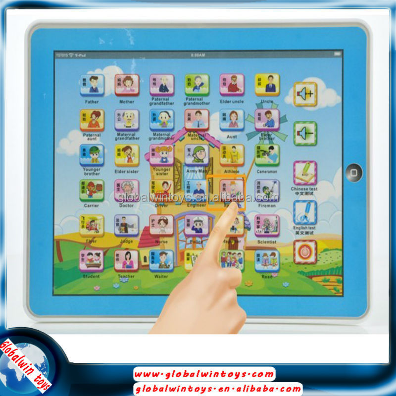 best touch pad toys learning pad for kids chinese and english character teaching machine gw-tys2921g-f