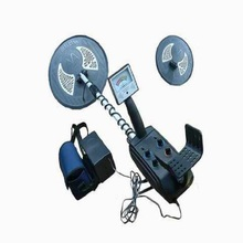 Qualified Mobile Underground Metal Gold Detector