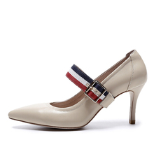 Pointed shoes shallow mouth belt buckle women pumps high heels