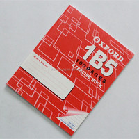 high quality 100 pages A4 school office supplies 1B5 exercise book