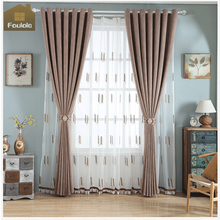 Wholesale stripe polyester cotton fabric european style window curtains fabric blackout