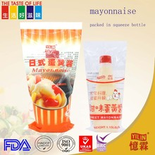 wholesale 550ml Japanese style hot wasabi mayonnaise brands with BRC certificate