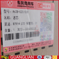 Genuine Dongfeng Kinland Truck Air Filter Assembly A628-020/030
