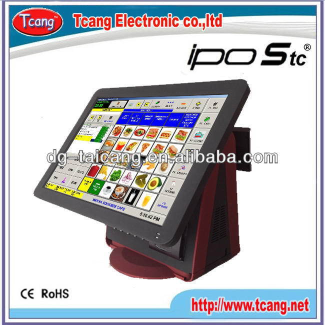 Touch screen open source pos for hotel