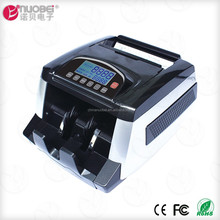 Portable Banknote counter/money counting machine/bill counter