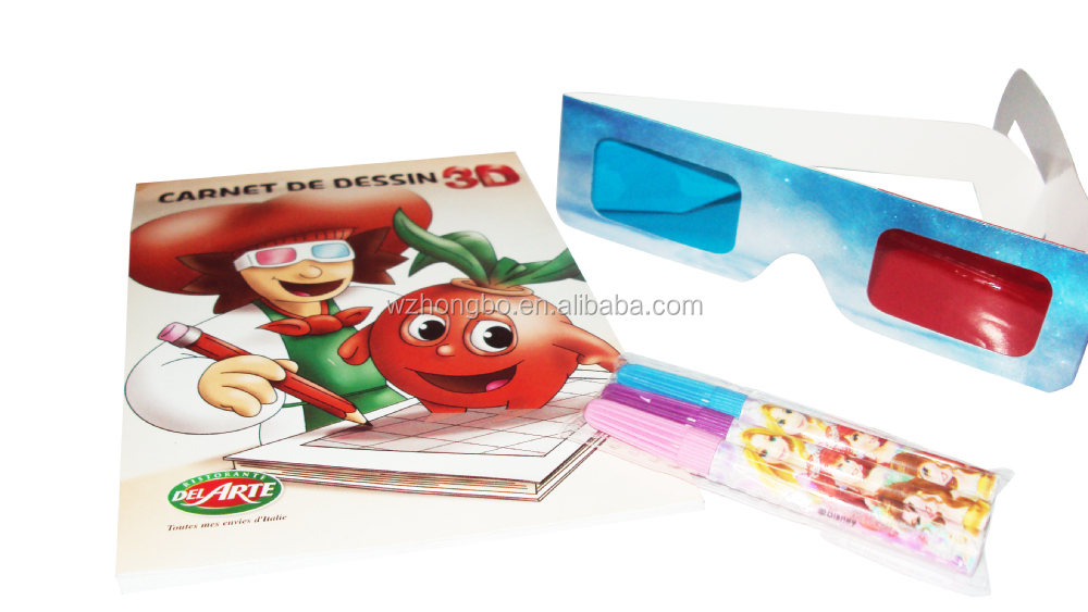 3D Drawing stationery set